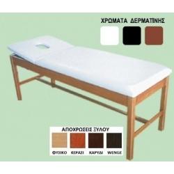 """Εξεταστικό Κρεβάτι Ξύλινο με Οπή στο Προσκέφαλο """"T3J"""""""