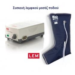Συσκευή Λεμφικού Μασάζ Ποδιού LEM Moretti.