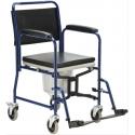 Αναπηρικό Αμαξίδιο Τουαλέτας-Μπάνιου Πτυσσόμενο