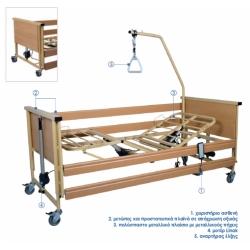 Νοσοκομειακό ηλεκτρικό κρεβάτι Trento 1